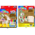 Drewniane Puzzle 3D KIDS CREATIVE Patio (2)